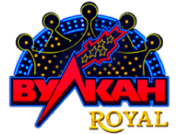 Вулкан Royal logo